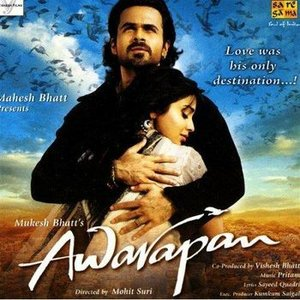 Maahiya (Somewhere Out There) lyrics from Awarapan