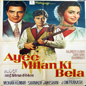 Ayee Milan Ki Bela movie