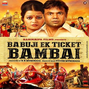 Babuji Ek Ticket Bambai movie