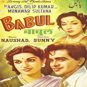 Babul movie
