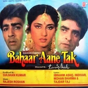 Bahaar Aane Tak movie