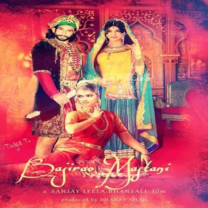 Bajirao Mastani movie