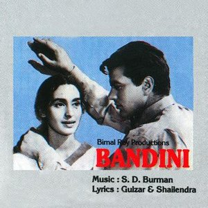 Bandini movie