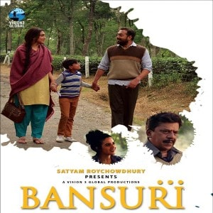Bansuri movie