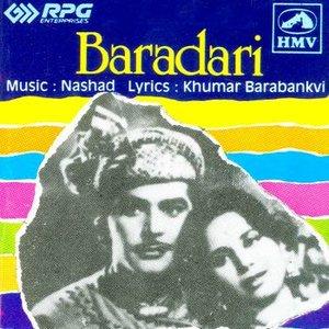 Baradari movie