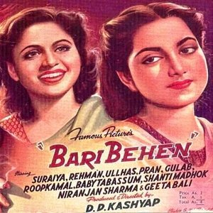 Bari Behen movie