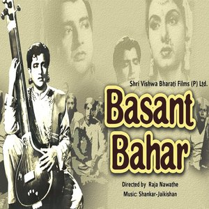 Basant Bahar movie