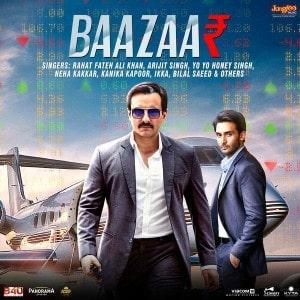 Bazaar movie