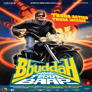 Bbuddah Hoga Terra Baap movie