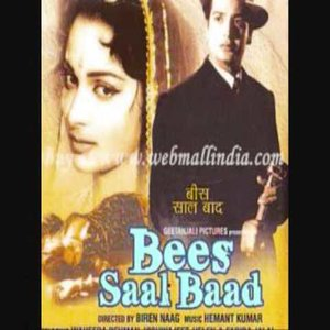 Bees Saal Baad movie