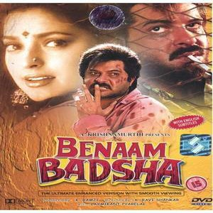 Benam Badshah movie