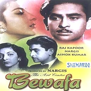 Bewafa movie