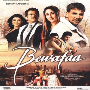 Bewafaa movie