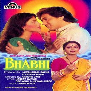 Bhabhi movie