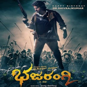 Bhajarangi 2 movie