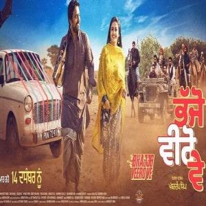 Bhajjo Veero Ve movie