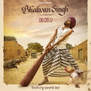 Bhalwan Singh movie