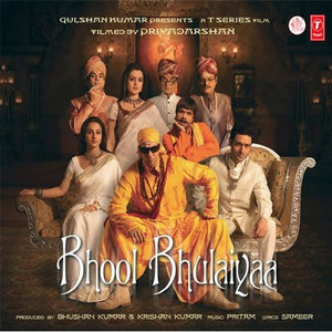 Bhool Bhulaiyaa movie