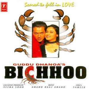 Bichhoo  movie