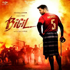 Bigil movie