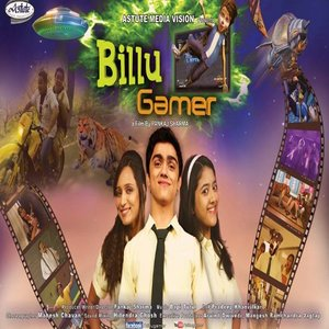 Billu Gamer movie