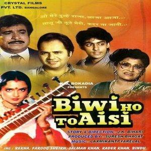 Phool Gulab Ka lyrics from Biwi Ho To Aisi