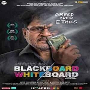 Blackboard Vs Whiteboard movie