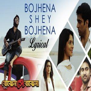 Bojhena Shey Bojhena movie