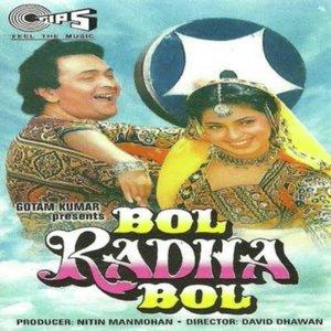Bol Radha Bol movie