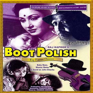 Boot Polish movie
