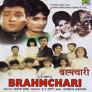 Brahmchari movie