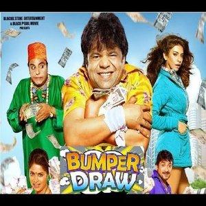Bumper Draw movie