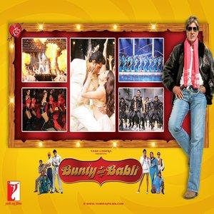 Bunty Aur Babli movie