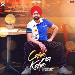 Care Na Kare lyrics