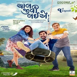 Chaal Jeevi Laiye movie