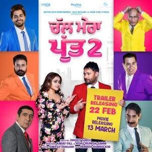 Chal Mera Putt 2 movie