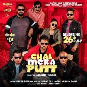 Chal Mera Putt movie