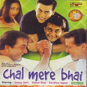 O Mehandi Rang Layi Are Aaj Layi Teri Sagai lyrics from Chal Mere Bhai