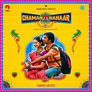 Chaman Bahaar movie
