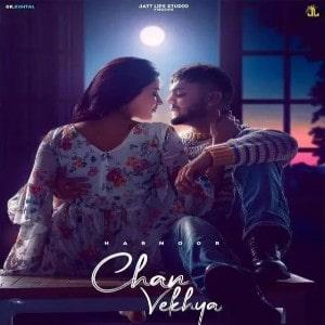 Chan Vekhya Lyrics