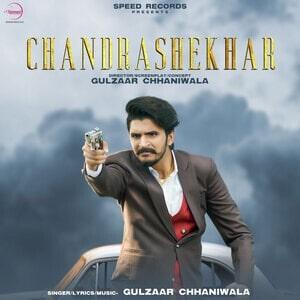 Chandrashekhar lyrics