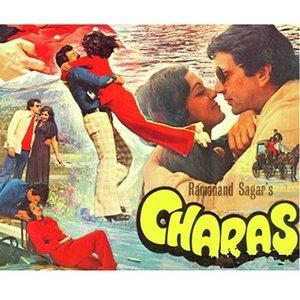 Aapke Shehar Me Aayi Charas