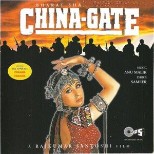 China Gate movie
