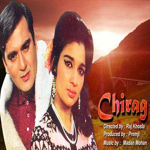 Chirag movie