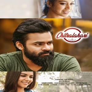 Chitralahari movie