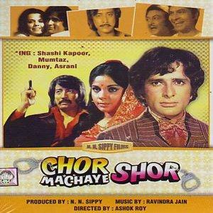 Chor Machaye Shor movie