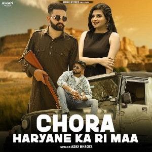 Chora Haryane Ka Ri Maa lyrics