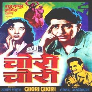 Chori Chori movie