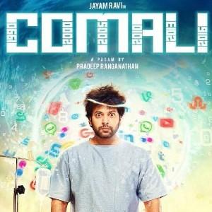 Comali movie
