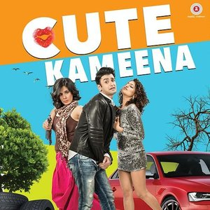 Cute Kameena movie